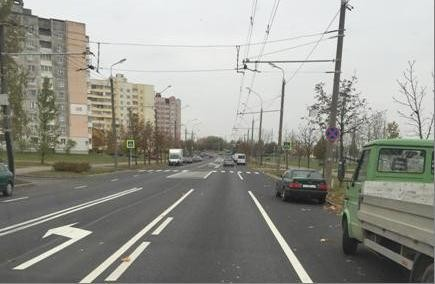 ул. Есенина - ремонт 2020